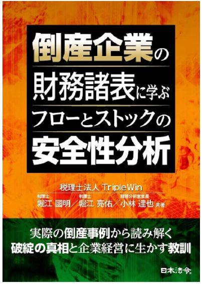 新刊!!!のイメージ